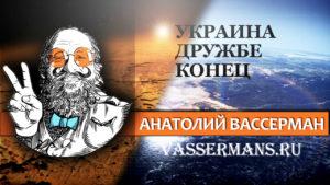 Чем Украине грозит разрыв договора о дружбе с Россией