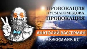 Нурмагомедову за 2 млн. долларов могут учинить и не такую подлость!