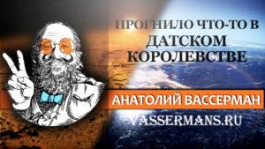 О смягчении наказания ранившим ребенка украинским силовикам