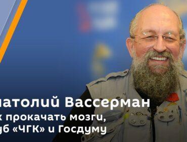 Радио Sputnik 07.04.2021