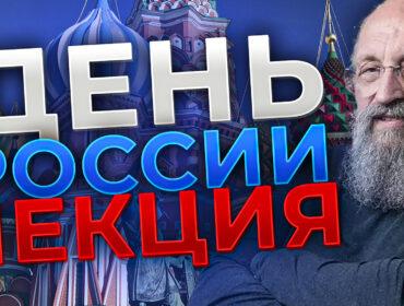 Роль России в современном мире!